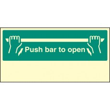 Push Bar to Open