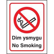 Welsh No Smoking (Multi-Lingual)