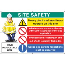 Site Safety - Heavy Plant - Vehicle Access - Reversing - Speed - Custom - Banner with Eyelets - 1270 x 810mm