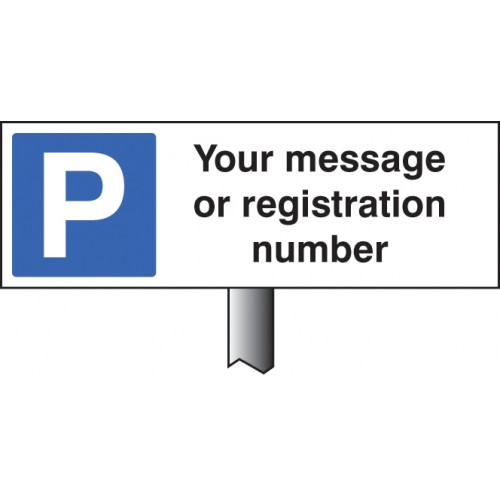 Parking Your Message Here Verge Sign
