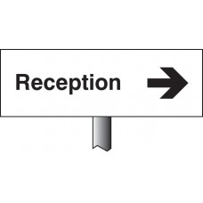 Reception Right Verge Sign