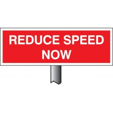 Reduce Speed Now - White Powder Coated Aluminium - 450 x 150mm