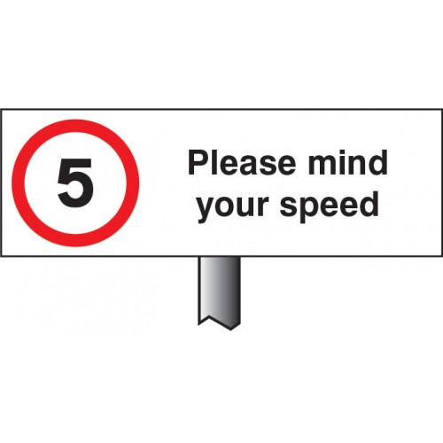 5mph Please Mind Your Speed - White Powder Coated Aluminium - 450 x 150mm