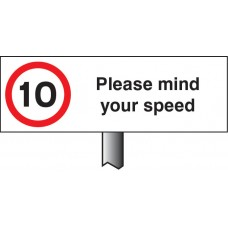 10mph Please Mind Your Speed - White Powder Coated Aluminium - 450 x 150mm