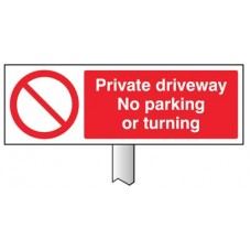 Verge sign - Private driveway - No parking or turning