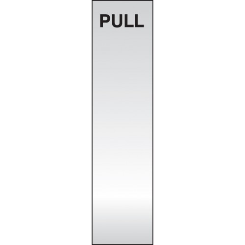 Pull - Deluxe Engraved Door Plate