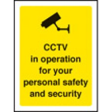 CCTV in Operation for Your Safety - Window Sticker - 75 x 100mm