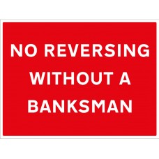 No Reversing without a Banksman